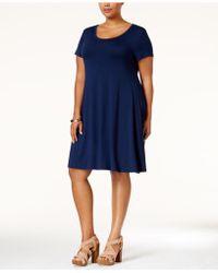 Style & Co. - Plus Size Short-sleeve Swing Dress - Lyst