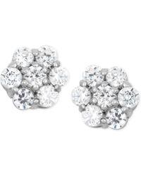 Wrapped in Love - Diamond Cluster Stud Earrings (1/2 Ct. T.w.) In 14k White Gold - Lyst