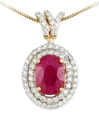 Rare Featuring Gemfields - Certified Ruby (1 Ct. T.w.) And Diamond (1/3 Ct. T.w.) Pendant Necklace In 14k Gold - Lyst