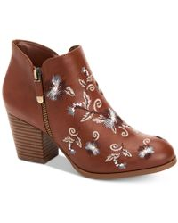 Style & Co. - Masrinaa Ankle Booties, Created For Macy's - Lyst