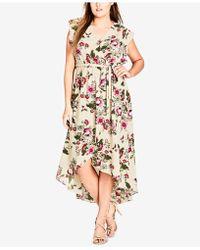 City Chic - Trendy Plus Size High-low Wrap Dress - Lyst