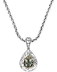 Effy Collection | Green Quartz Pear Pendant Necklace In 18k Gold And Sterling Silver (2-3/4 Ct. T.w.) | Lyst