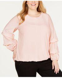1e88e2383d8d2 Alfani - Plus Size Knit-texture Bubble-sleeve Top