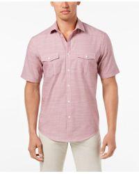 Alfani - Warren Textured Short Sleeve Shirt, Created For Macy's - Lyst