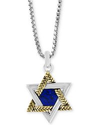 """Effy Collection - Lapis Lazuli (8-1/2 X 7-1/2mm) Star Of David 22"""" Pendant Necklace In Sterling Silver & 18k Gold-plate - Lyst"""
