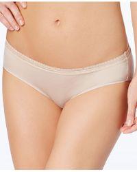 Wacoal - Perfect Primer Bikini 870213 - Lyst
