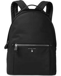 Michael Kors - Kelsey Nylon Backpack - Lyst