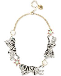 "Betsey Johnson - Two-tone Imitation Pearl Tiger Necklace, 16"" + 3"" Extender - Lyst"