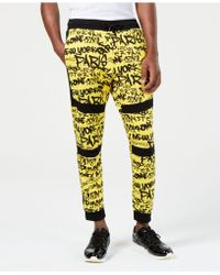INC International Concepts - Sirens Jogger Pants, Created For Macy's - Lyst
