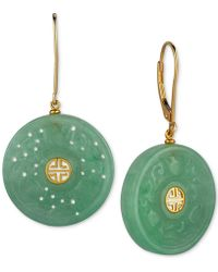 Macy's - Dyed Jade (22mm) Carved Ornamental Disc Drop Earrings In 14k Gold-plated Sterling Silver - Lyst