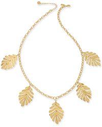 "Kate Spade - Gold-tone Leaf Statement Necklace, 28""+ 3"" Extender - Lyst"