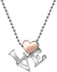 """Alex Woo - Love 16"""" Pendant Necklace In Sterling Silver & 18k Rose Gold - Lyst"""