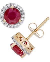 Macy's - Birthstone & Diamond (1/8 Ct. T.w.) Halo Stud Earrings In 14k Gold - Lyst