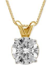 Macy's - Diamond Solitaire Pendant Necklace (1/2 Ct. T.w.) - Lyst