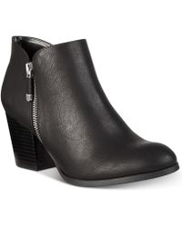 Style & Co. - Masrinaa Block-heel Ankle Booties - Lyst