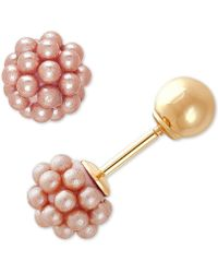 Macy's - Imitation Pearl Cluster & Gold Ball Front & Back Earrings In 14k Gold - Lyst
