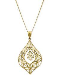 "Macy's - Openwork Orbital Teardrop 18"" Pendant Necklace In 14k Gold - Lyst"