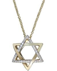 Effy Collection - Diamond Star Of David Necklace (1/10 Ct. T.w.) In 14k Gold - Lyst