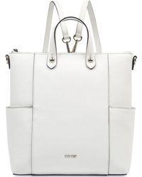 Nine West - Nova Back Medium Convertible Backpack - Lyst