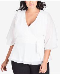 City Chic - Trendy Plus Size Elegant Sheer-sleeve Wrap Top - Lyst