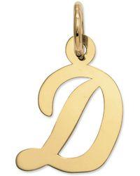 Macy's - 14k Gold Charm, Small Script Initial D Charm - Lyst