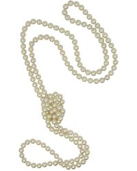 Majorica - Pearl Necklace, Imitation Pearl Endless Rope - Lyst
