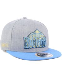 superior quality 514aa 35d04 KTZ - Denver Nuggets Heather Metallic 9fifty Snapback Cap - Lyst
