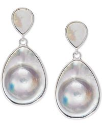 Macy's - Mabé Blister Pearl (24 X 18mm, 10 X 8mm) Drop Earrings In Sterling Silver - Lyst