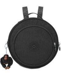 Kipling - Rani Circle Backpack - Lyst