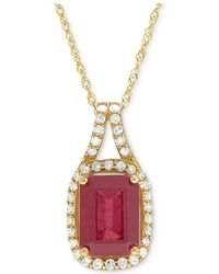 """Macy's - Certified Ruby (2-1/3 Ct. T.w.) And Diamond (1/5 Ct. T.w.) 18"""" Pendant Necklace In 14k Gold - Lyst"""