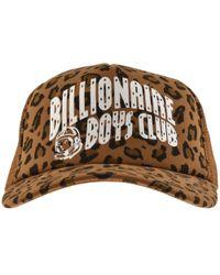 91185aa87aa8a Dolce   Gabbana Leopard Baseball Cap for Men - Lyst
