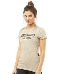 Reebok - Rnf Combat The Noble Fight Top Wash - Lyst