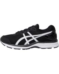 asics shoes 150 tr mesh bags 670154