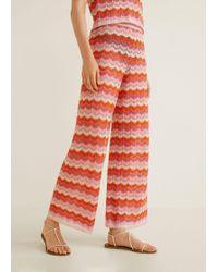 Mango - Striped Knit Trousers - Lyst
