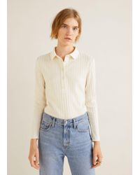 Mango - Ribbed Cotton T-shirt - Lyst