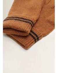 Mango - Striped Knit Gloves - Lyst