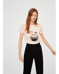 Mango - Organic Printed Cotton T-shirt - Lyst