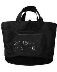 787f302aeed Lexdray - Cape Town Reversible Tote - Lyst