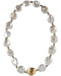 Yvel - Keshi Pearl Necklace - Lyst