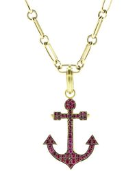Gemfields X Muse - Ruby Anchor Pendant - Lyst