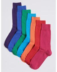 Marks & Spencer - 7 Pack Cool & Freshfeettm Cotton Rich Socks - Lyst