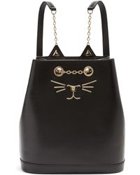 Charlotte Olympia - Feline Leather Backpack - Lyst
