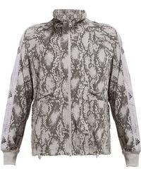 adidas By Stella McCartney - Snake Print Performance Jacket - Lyst