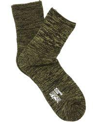 Mt. Rainier Design - Reversible Socks - Lyst