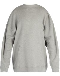 Y. Project - Oversized Cotton Hooded Sweatshirt - Lyst