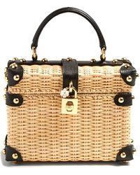 Dolce & Gabbana | Leather-trimmed Wicker Basket Bag | Lyst