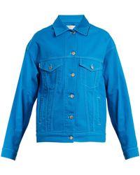 MSGM - Oversized Denim Jacket - Lyst