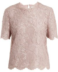 Valentino - Lamé-lace Short-sleeved Top - Lyst