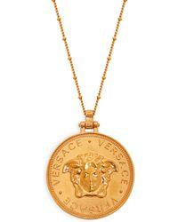 Versace - Medusa Coin Necklace - Lyst