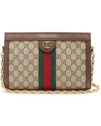 4d23e890868f Gucci Ophidia Gg Supreme Cross-body Bag in Brown - Lyst